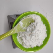 CAS 532-32-1 Sodium benzoate with cheaper price
