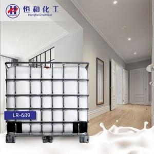 LR-689 Waterborne styrene acrylic latex emulsion for interior wall