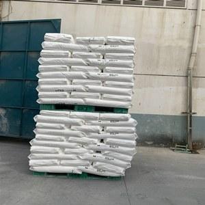 EMULSION PVC RESIN 440