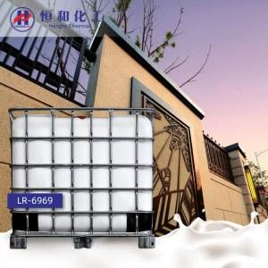 LR-6969 genuine stone emulsion