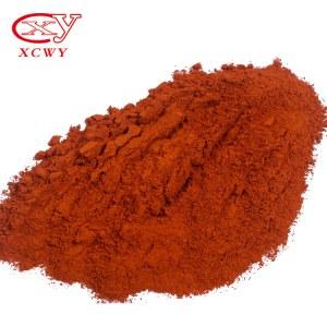 Metanil yellow CI acid yellow 36 CAS 587-98-4
