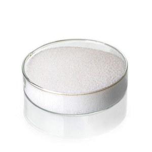 High quality γ-cyclodextrin
