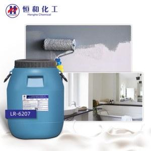 LR-6207 low ammonia styrene acrylic copolymer waterproof emulsion