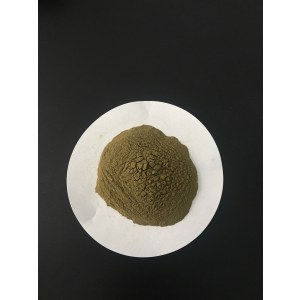 Ferrous  Glycinate  food additive