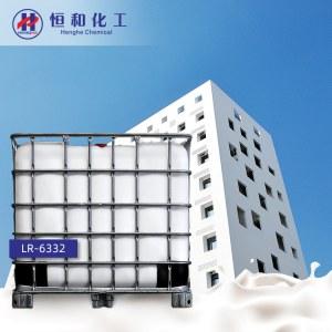LR-6332 Waterborne Silicone Acrylic Emulsion