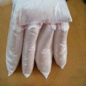 Titanium Dioxide (Cosmetic Grade )