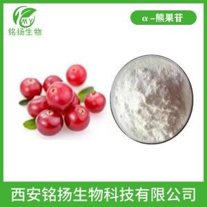 alpha-Arbutin  84380-01-8 Raw materials of whitening cosmetics