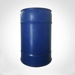 cis-1,1,1,4,4,4-Hexafluoro-2-butene