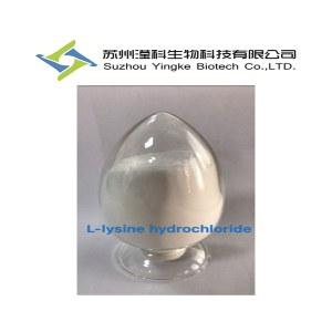 <em>L-lysine</em> hydrochloride Nutrition Enhancers food additive CAS#657-27-2