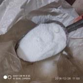 Dimethylamine hydrochloride/Dimethylamine hcl CASNo 506-59-2