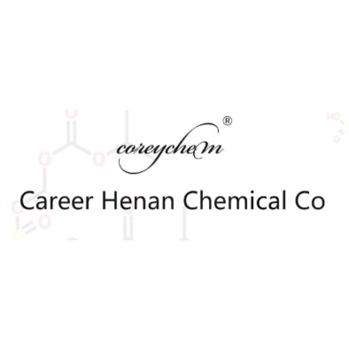 2-(Trifluoromethyl)oxirane