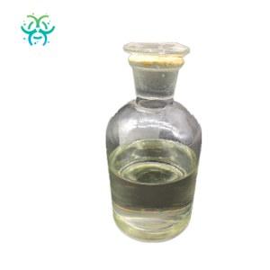 4'-Methylpropiophenone CAS 5337-93-9