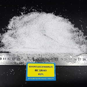 High quality China Origin Animal Feed Additives monopotassium phosphate KH2PO4