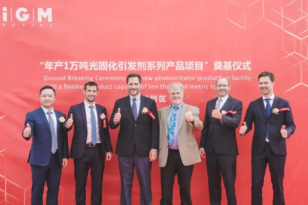 IGM in China