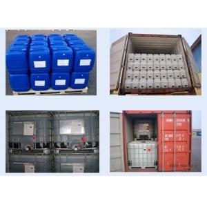 2-Benzyl-2-(<em>dimethylamino</em>)-4'-morpholinobutyrophenone price