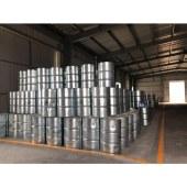 3,4-difluorobenzonitrile Production Plant