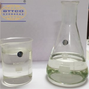 Hydrochloric Acid (HCL) Commercial Grade by D&B verified supplier