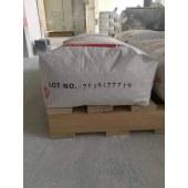 Powder Pigments Price Rutile Type Titanium Dioxide for Paints&Coatings