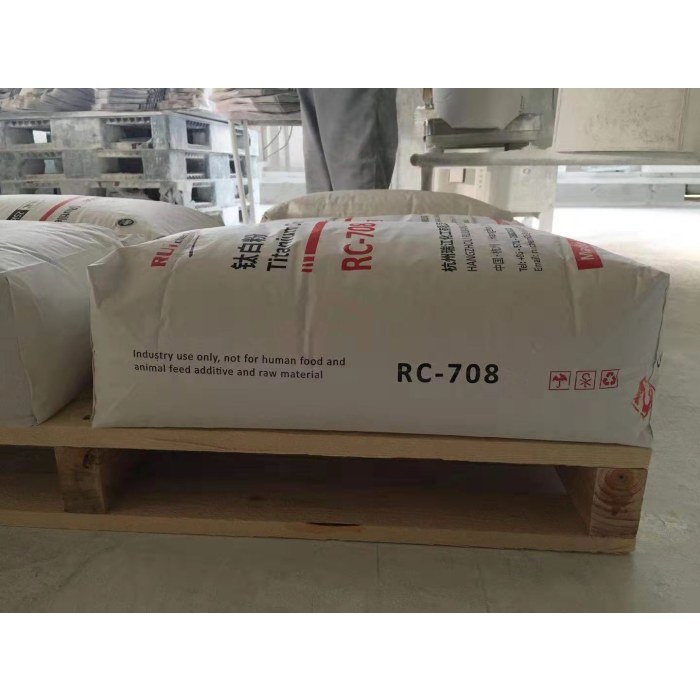 Ruichem Rutile Titanium Dioxide RC-708 For Water Based Coatings