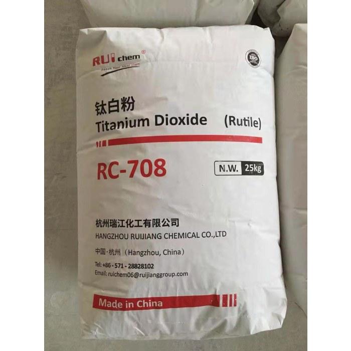Ruichem Rutile Titanium Dioxide RC-708 For Water Based Coatings