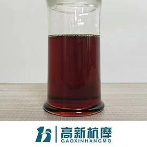 High Quality Phenolic <em>Resin</em> used for Wood Adhesive