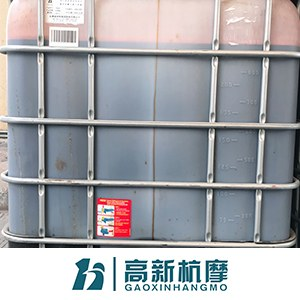 Phenolic Resin for Precoated Sand Series