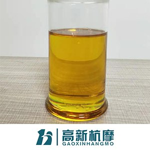 Phenolic Resin used for Electronic Materials