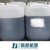 Phenolic Resin for Refractory Thermal Insulating Material