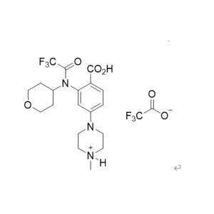 <em>4-</em>(4-methylpiperazine-1-yl)-2-[(tetrahydropyran-4-yl)(<em>2</em>,<em>2</em>,<em>2-trifluoroacetyl</em>) <em>amino</em>] teflon acetate