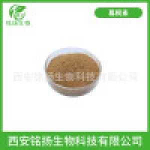 Puerarin puerarin extract factory spot natural plant extract pueraria powder