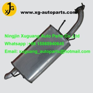 exhaust muffler for auto parts