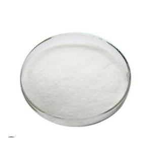 Medicine raw material Levalbuterol Hydrochloride