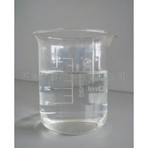 Bisoprolol Fumarate EP Impurity T