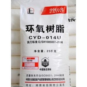 Solid Epoxy Resin Cyd-011/014U