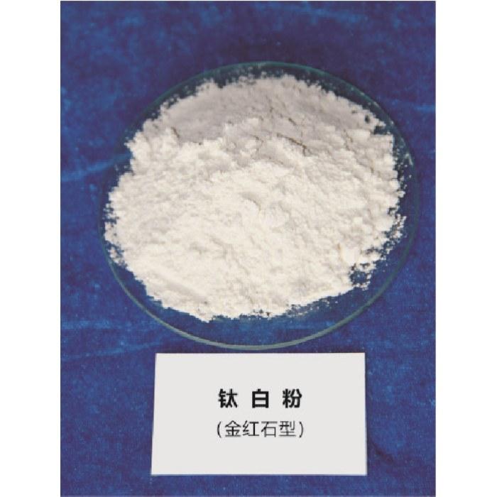 Rutile Titanium Dioxide DHR-968