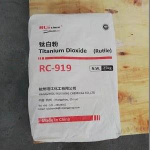 Ruichem RC 919 Rutile Titanium Dioxide