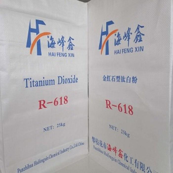 Haifengxin R-618 Rutile TiO2 Titanium Dioxide