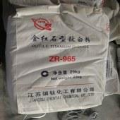 Zhentai ZR-965 Rutile Titanium Dioxide
