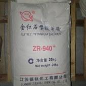 Zhentai ZR-940+ Rutile Titanium Dioxide