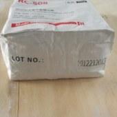 Ruichem RC 508 Rutile Titanium Dioxide