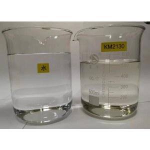 Alkyl acrylate phosphate