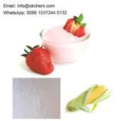 Weight control soluble corn fiber
