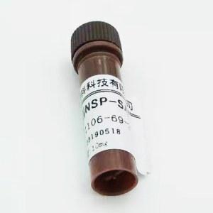 Acridinium, 9-[[(3-carboxypropyl)[(4-methylphenyl)sulfonyl]amino]carbonyl]-<em>10-</em>(3-sulfopropyl)-, inner salt