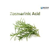 Rosmarinic Acid, water soluble, antioxidant, confectionery, juices and beverages