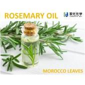 Rosemary oil, rosemary leaf oil, rosemary essential oil, morocco leaves, aromatherapy, slimming oil, refreshing oil, enhance memory