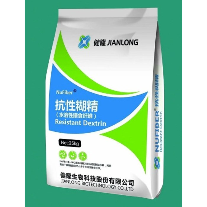 90% resistant dextrin soluble corn fiber for sugar reduction healthy beverages