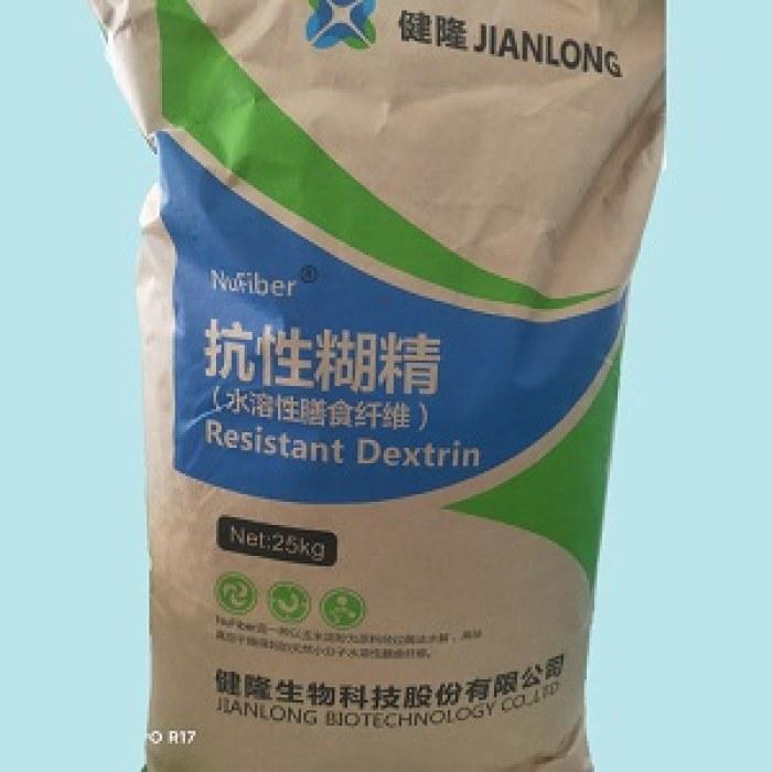Resistant dextrin for dietary fiber supplements