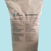Low-calorie value Kosher/Halal/ ISO good for diabetics water soluble corn fiber resistant dextrin powder