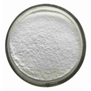 Filgotinib Intermediate  <em>Thiomorpholine</em> 1,1-dioxide Hcl