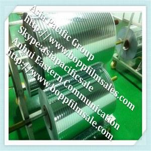OPP/BOPET Metallized Capacitor Film (silver) 4.5Mic